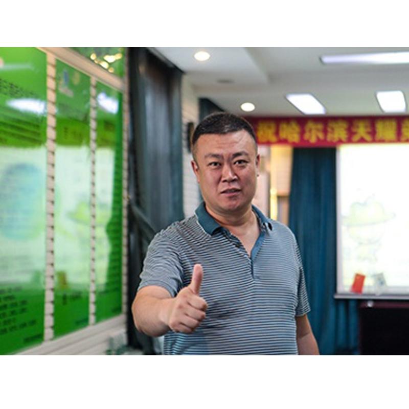 哈尔滨金太阳生物有机肥有限公司