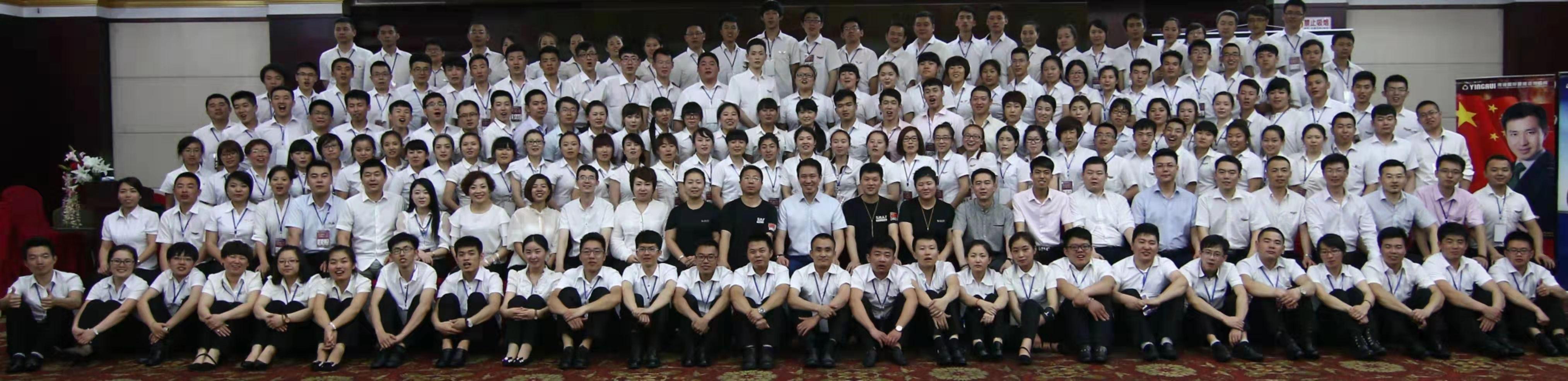 北京万博客户端手机版管理培训