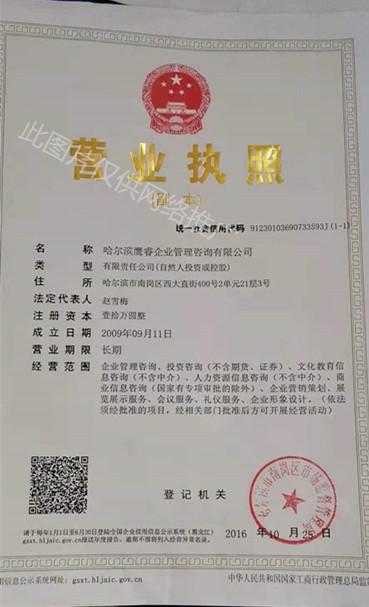 北京企业培训公司