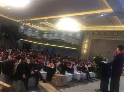 北京万博客户端手机版培训